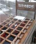 08.1.kinosaki-tamago.jpg