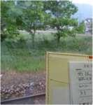 08.5.4.yufugo.jpg